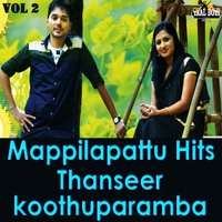 Mappilapattu Hits, Vol. 2 — Thanseer Koothuparamba