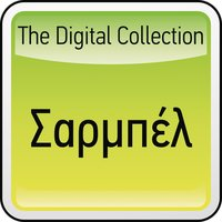The Digital Collection — Sarbel