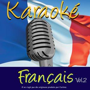 Karaoke - Á toi (Dans Le Style De Joe Dassin)