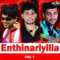 Enthinariyilla, Vol. 1 — Shafi