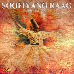 Soofiyano Raag - Be Ka Na Sujhe Raah