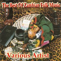 The Best of Zambian Folk Music — сборник