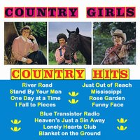 Country Girls - Country Hits — сборник