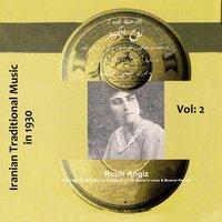 Collection of Iranian Music - Works of Rouh Angiz, Vol. 2 — Rouhangiz