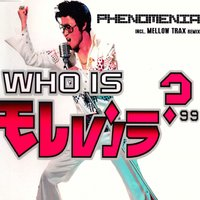 Who Is Elvis '99 — Phenomania