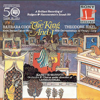 The King and I (Studio Cast Recording (1964)) — Barbara Cook, Theodore Bikel, Studio Cast of The King and I (1964)