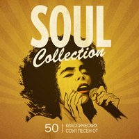Soul Collection — сборник