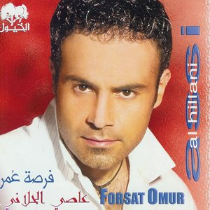 Assi Al Hillani - Ghali