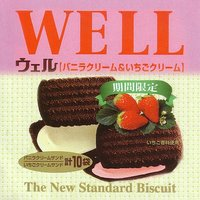 The New Standard Biscuit — Well