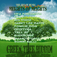 Green Tree Riddim — Hya P