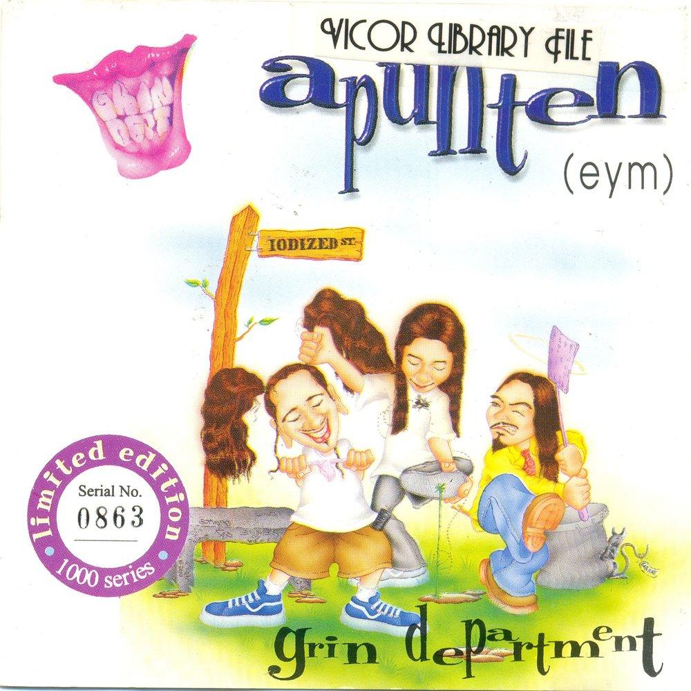 sampayan grin department