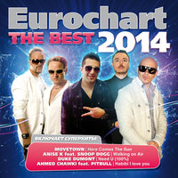 Eurochart: The Best 2014 — сборник