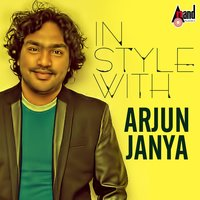 In Style with Arjun Janya - Kannada Hits 2016 — Arjun Janya