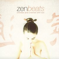 Zen Beats — Various Artists - Music Brokers