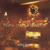 Home Chillout Christmas — сборник