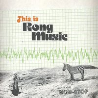 This Is Rong Music Disc 1 — сборник
