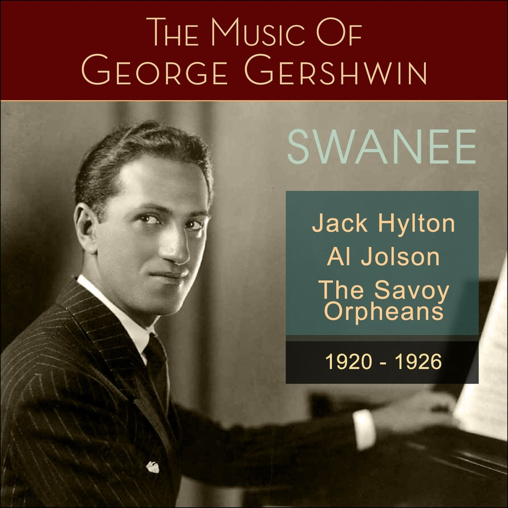the life and music career of george gershwin Discover george gershwin famous and rare quotes share george gershwin quotations about jazz, music and writing life is a lot like jazz the composer in the machine age book by george gershwin (page 388), 1933 37 copy quote.