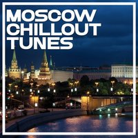 Moscow Chillout Tunes.jpg — сборник