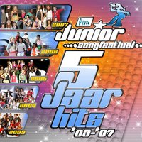 Junior Song Festival - 5 jaar hits '03-'07 — сборник