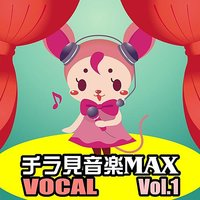Chirami Ongaku Max Vol.1 Vocal — Chiramisezu
