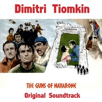 The Guns of Navarone — Dimitri Tiomkin, Columbia Studio Orchestra