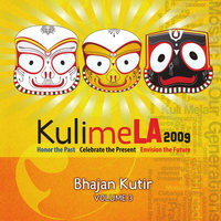Kuli Mela 2009 - Bhajan Kutir - Volume 3 — Kuli Mela Association