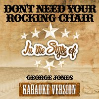 Don't Need Your Rocking Chair (In the Style of George Jones) - Single — Ameritz Audio Karaoke