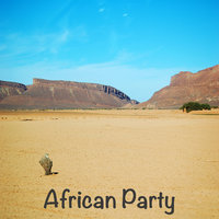 African Party — сборник