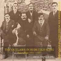 The Outlaws in Rebetiko Song Recordings 1931-1957 — сборник