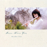 Music Bless You — Asako Ito