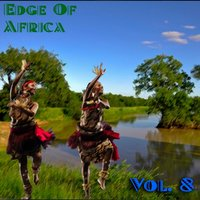The Edge Of Africa, Vol. 8 — сборник