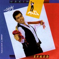 Efred — Hakim