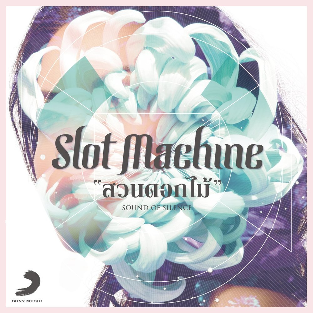 Slot machine music downloads