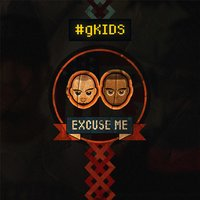 Excuse Me — #Gkids