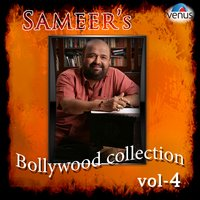 Sameer's Bollywood Collection, Vol. 4 — сборник