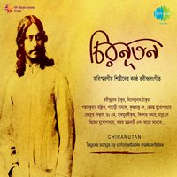 Chiranutan : Tagore songs by unforgettable male artistes — сборник