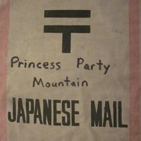 Japanese Mail — Princess Party Mountain