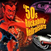 '50s Rockabilly Hellraisers — сборник