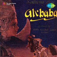 Alibaba — Anil Biswas