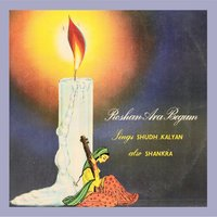 Sings — Roshan Ara Begum