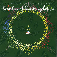 Garden of Contemplation — Gongchime