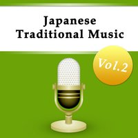 Japanese Traditional Music, Vol. 2 — Nippon Broadcasting System