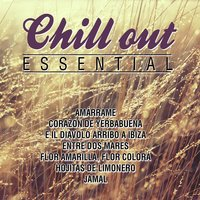 Chill out Essential — сборник