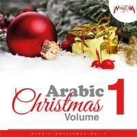 Arabic Christmas, Vol. 1 — сборник