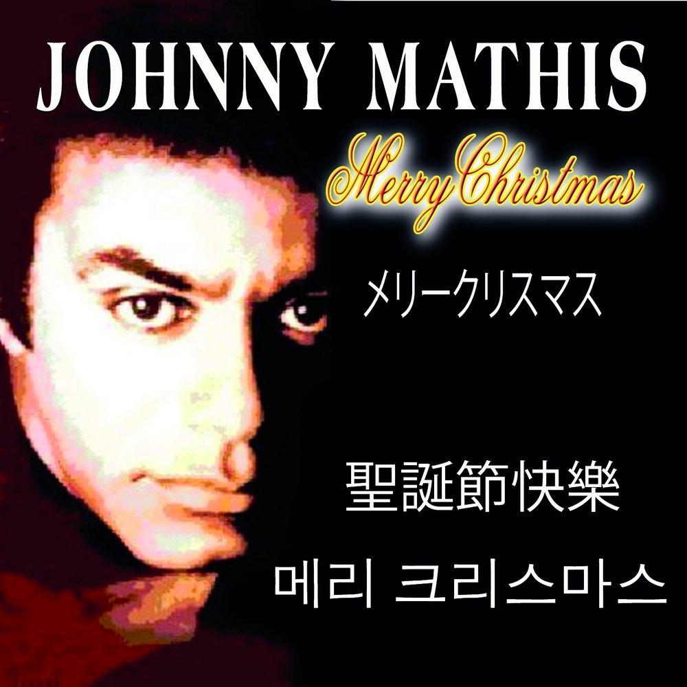 Merry Christmas with Johnny Mathis — Johnny Mathis. Слушать онлайн ...