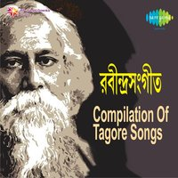 Compilation of Tagore Songs — сборник