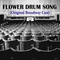 Flower Drum Song — сборник