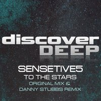 To the Stars — Sensetive5