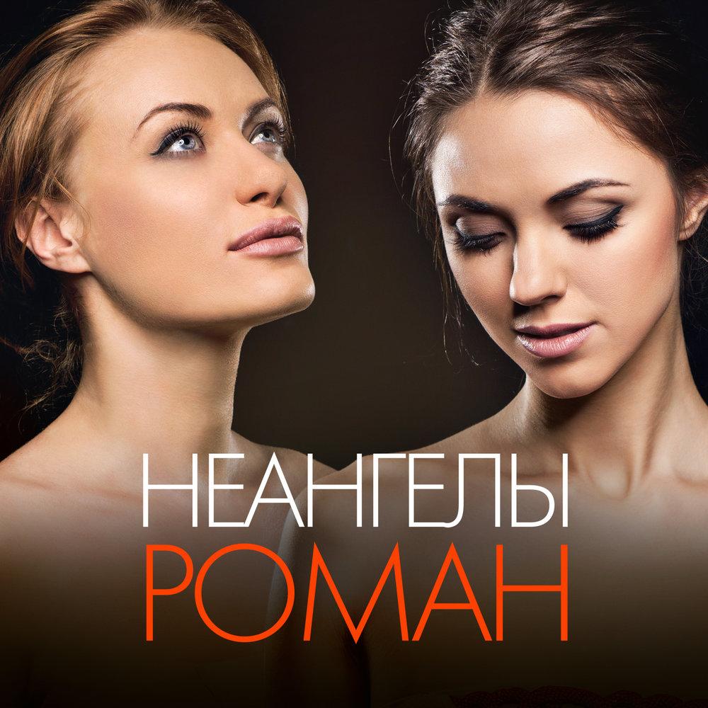 слушать онлайн роман пушкина дубровский