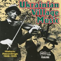 Ukrainian Village Music — сборник